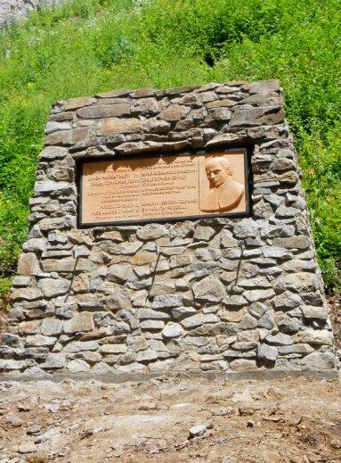 memorial-plaque-ferencca-kelchei